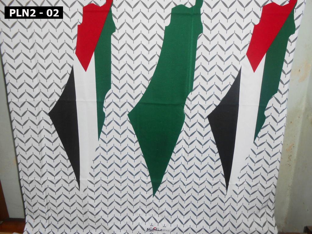 Sarung Palestine 2 Rabbani