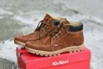 Sepatu Boots Touring Outdoor Pria Kickers Suede Coklat Tua Model Terbaru Keren